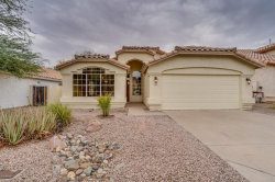 Photo of 3223 E Brookwood Court, Phoenix, AZ 85048 (MLS # 5807435)