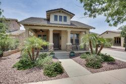 Photo of 20387 W Thayer Street, Buckeye, AZ 85396 (MLS # 5807581)