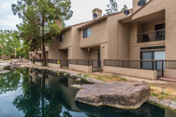 Photo of 6550 N 47th Avenue, Unit 139, Glendale, AZ 85301 (MLS # 5807598)
