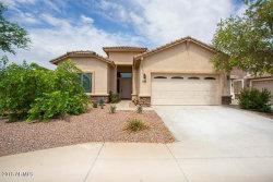 Photo of 25838 W Magnolia Street, Buckeye, AZ 85326 (MLS # 5807639)