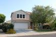 Photo of 14955 W Bloomfield Road, Surprise, AZ 85379 (MLS # 5807947)
