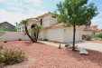 Photo of 3121 E Cottonwood Lane, Phoenix, AZ 85048 (MLS # 5807963)