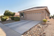 Photo of 2467 E Hancock Trail, Casa Grande, AZ 85194 (MLS # 5808045)