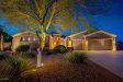 Photo of 18340 W Beryl Court, Waddell, AZ 85355 (MLS # 5808218)