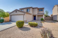 Photo of 12517 W Willow Avenue, El Mirage, AZ 85335 (MLS # 5808256)