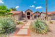 Photo of 1920 E Vinedo Lane, Tempe, AZ 85284 (MLS # 5808399)