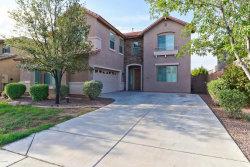 Photo of 17579 W Rimrock Street, Surprise, AZ 85388 (MLS # 5808564)