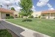 Photo of 17201 N 16th Drive, Unit 9, Phoenix, AZ 85023 (MLS # 5808647)