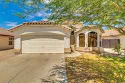 Photo of 1932 N 128th Drive, Avondale, AZ 85392 (MLS # 5808690)