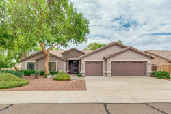 Photo of 8527 W Melinda Lane, Peoria, AZ 85382 (MLS # 5808865)