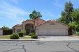 Photo of 12447 W Vernon Avenue, Avondale, AZ 85392 (MLS # 5808896)