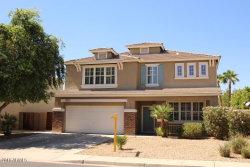 Photo of 15012 W Mercer Lane, Surprise, AZ 85379 (MLS # 5809011)