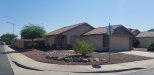 Photo of 12601 W Aster Drive, El Mirage, AZ 85335 (MLS # 5809060)