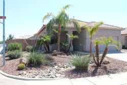 Photo of 13127 W Evans Drive, Surprise, AZ 85379 (MLS # 5809075)