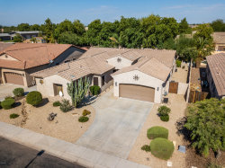 Photo of 5771 S Mesquite Grove Way, Chandler, AZ 85249 (MLS # 5809088)