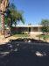 Photo of 1523 N 180th Drive, Goodyear, AZ 85395 (MLS # 5809343)
