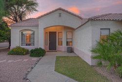 Photo of 6204 E Phelps Road, Scottsdale, AZ 85254 (MLS # 5809350)