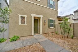 Photo of 2536 N 149th Avenue, Goodyear, AZ 85395 (MLS # 5809426)