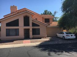 Photo of 4507 E Bluefield Avenue, Phoenix, AZ 85032 (MLS # 5809941)