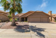 Photo of 8995 E Palm Ridge Drive, Scottsdale, AZ 85260 (MLS # 5810930)