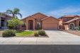 Photo of 6877 W Remuda Drive, Peoria, AZ 85383 (MLS # 5810938)