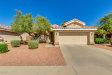 Photo of 4239 N 99th Lane, Phoenix, AZ 85037 (MLS # 5811304)