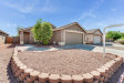 Photo of 12718 W Corrine Drive, El Mirage, AZ 85335 (MLS # 5812277)