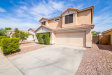 Photo of 12750 W Willow Avenue, El Mirage, AZ 85335 (MLS # 5812590)