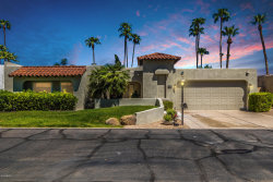 Photo of 7320 E Marlette Avenue, Scottsdale, AZ 85250 (MLS # 5813364)