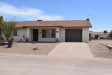 Photo of 8943 W Oneida Drive, Arizona City, AZ 85123 (MLS # 5814062)
