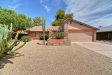 Photo of 2622 E Larkspur Drive, Phoenix, AZ 85032 (MLS # 5814257)