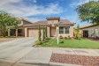 Photo of 2822 N 106th Lane, Avondale, AZ 85392 (MLS # 5814297)
