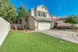 Photo of 7496 W Denaro Drive, Glendale, AZ 85308 (MLS # 5814419)