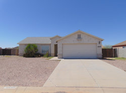 Photo of 10245 W Mission Drive, Arizona City, AZ 85123 (MLS # 5814532)