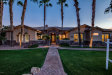 Photo of 376 N Cloverfield Circle, Litchfield Park, AZ 85340 (MLS # 5814930)