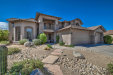 Photo of 5521 E White Pine Drive, Cave Creek, AZ 85331 (MLS # 5815795)