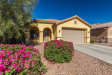 Photo of 18509 N Davis Drive, Maricopa, AZ 85138 (MLS # 5816510)