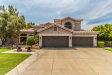 Photo of 6221 W Corona Drive, Chandler, AZ 85226 (MLS # 5816758)