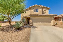 Photo of 17382 N Carmen Avenue, Maricopa, AZ 85139 (MLS # 5817478)