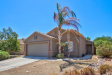 Photo of 14314 N 129th Avenue, El Mirage, AZ 85335 (MLS # 5817568)