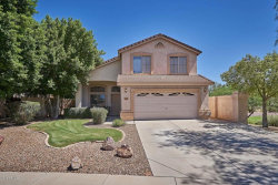 Photo of 639 N Horne Street, Gilbert, AZ 85233 (MLS # 5818044)