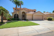 Photo of 13573 W Holly Street, Goodyear, AZ 85395 (MLS # 5818110)