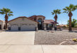 Photo of 5907 E Fairbrook Circle, Mesa, AZ 85205 (MLS # 5818341)