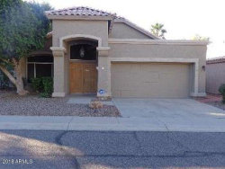 Photo of 1447 E Nighthawk Way, Phoenix, AZ 85048 (MLS # 5818587)