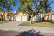 Photo of 3809 N Rosewood Avenue, Avondale, AZ 85392 (MLS # 5818781)