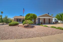 Photo of 3761 E Marmora Street, Phoenix, AZ 85032 (MLS # 5819032)