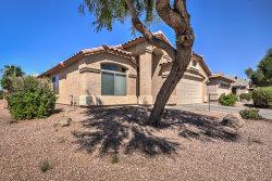 Photo of 17478 N Gatun Avenue, Maricopa, AZ 85139 (MLS # 5820353)