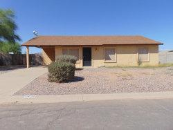 Photo of 11428 W Madero Drive, Arizona City, AZ 85123 (MLS # 5820515)
