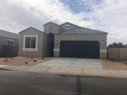 Photo of 1779 N Mandeville Lane, Casa Grande, AZ 85122 (MLS # 5820544)