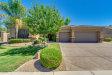 Photo of 1771 S Karen Drive, Chandler, AZ 85286 (MLS # 5820702)
